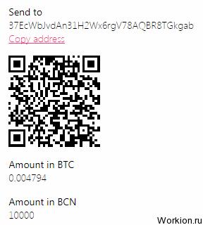 Криптовалюта Bytecoin (BCN) – майнинг, курс и перспективы