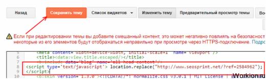 Рефералы Вконтакте или как набирать команду из ВК