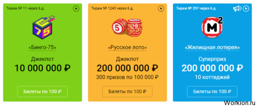 Игры с выводом реальных денег – 50 проектов + выплаты и отзывы
