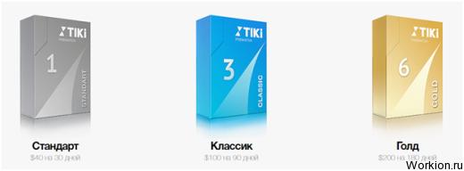 Заработок на вилках в букмекерских конторах с Tiki business