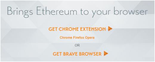 Кошелек MetaMask под Ethereum с поддержкой токенов ERC20