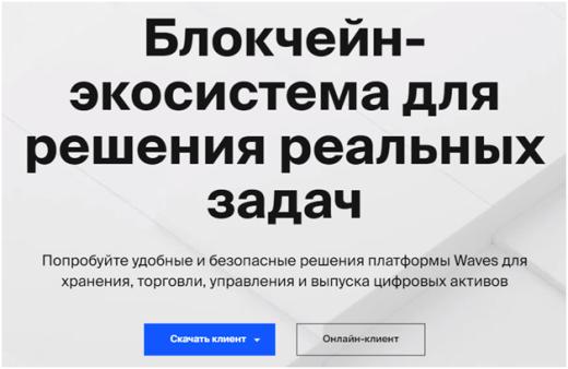 Телеграм бот RKT8 – бесплатные токены за выполнение заданий