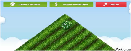 Заработок в интернете - 10 лёгких способов заработать деньги без вложений