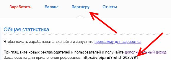 6 лучших сайтов для заработка денег в интернете. Вывел 8500 рублей