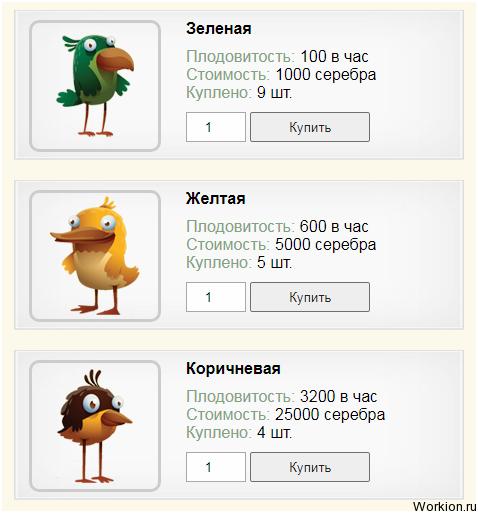 ТОП 10 лучших игр с выводом денег на Payeer и Яндекс Деньги