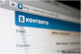 Заработок на лайках и подписках в Инстаграме, ВК и других соц. сетях