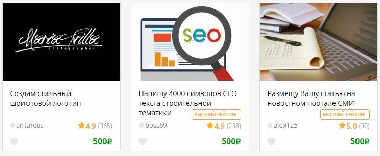 ТОП 5 платящих сайтов для заработка в интернете без вложений