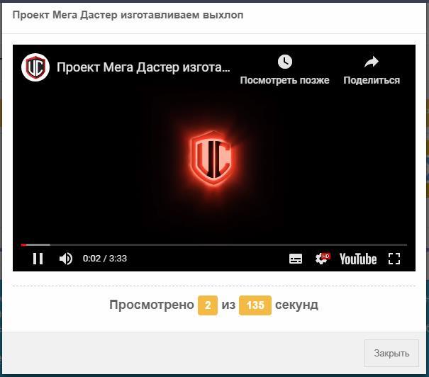 10 сайтов, которые платят за просмотр видео