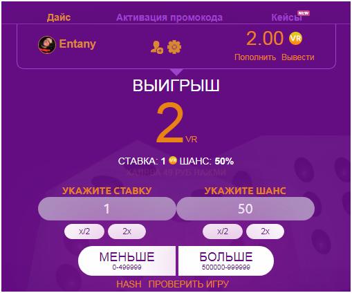 Похожие быстрые лотереи FastWin с бонусом при регистрации