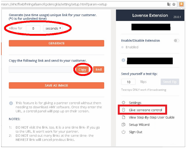 Вибратор Lovense Lush поднимает заработок веб модели на 20%-30%