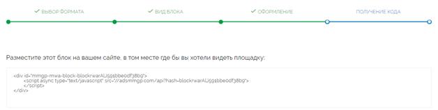 ТОП 5 сайтов для заработка на рекламе, монетизация сайта, блога, своей площадки