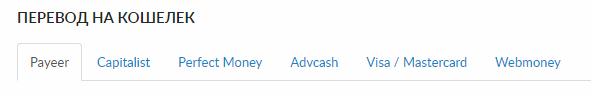 Заработок на скачиваниях блокчейн браузера Brave