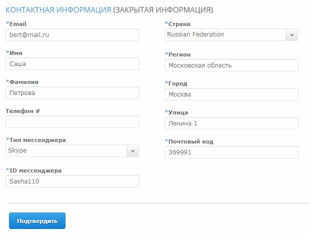 Регистрация ВебКам модели на BongaCams, БонгаКамс легкий заработок на дому