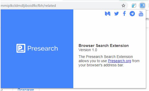Заработок на поисковиках с Presearch – курс, где скачать и как вывести, отзывы