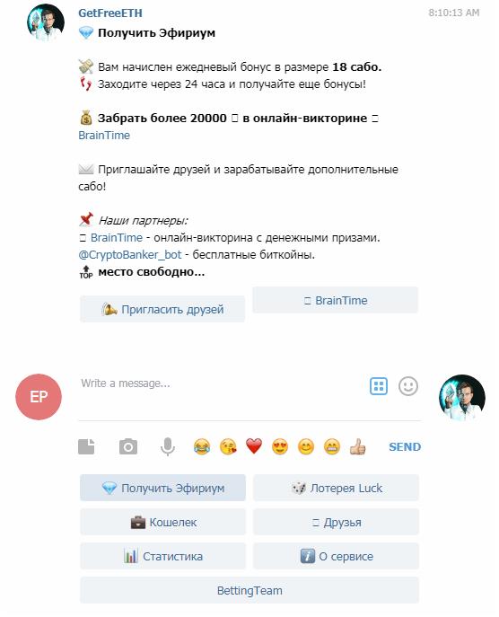 Собираем бесплатную криптовалюту через Телеграм ботов (Telegrambots)