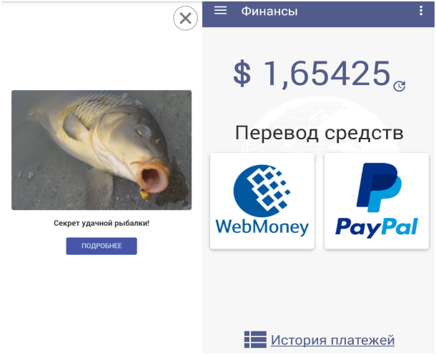 Заработок в интернете с выводом на карту Сбербанка
