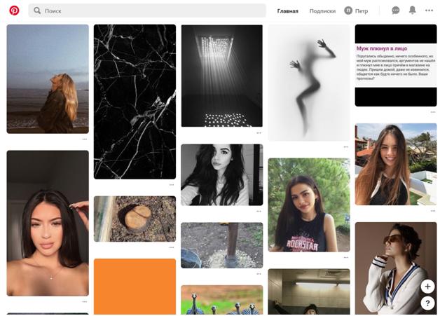 Заработок с Pinterest – халявные посетители и арбитраж трафика