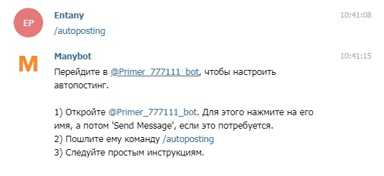 Автопостинг Телеграм в ВК из RSS – лучшие боты и сервисы