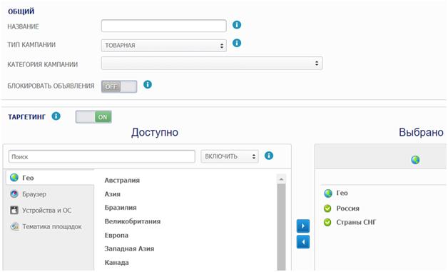 Вебкам офферы – арбитраж трафика через лучшие партнерские программы