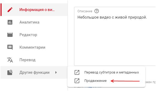 Как новичку создать Ютуб канал для заработка и получать деньги от Google