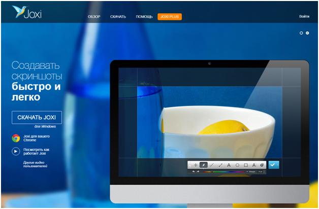 Бизнес идея – заработок на рекламе через свои приложения и программы