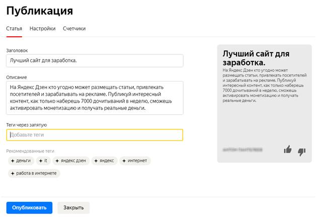 ТОП 3 сайта для реального заработка без вложений и неограниченным доходом