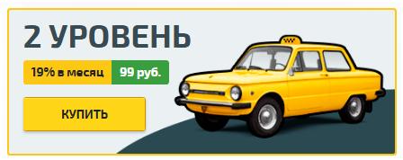 Авто Мани – игра про такси приносит реальные деньги на автомате