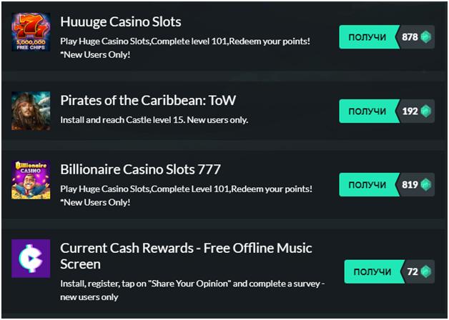 Gamehag мобильные приложения