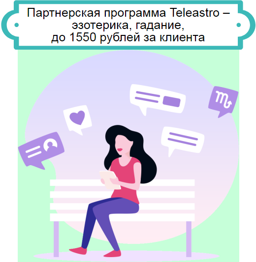 Teleastro