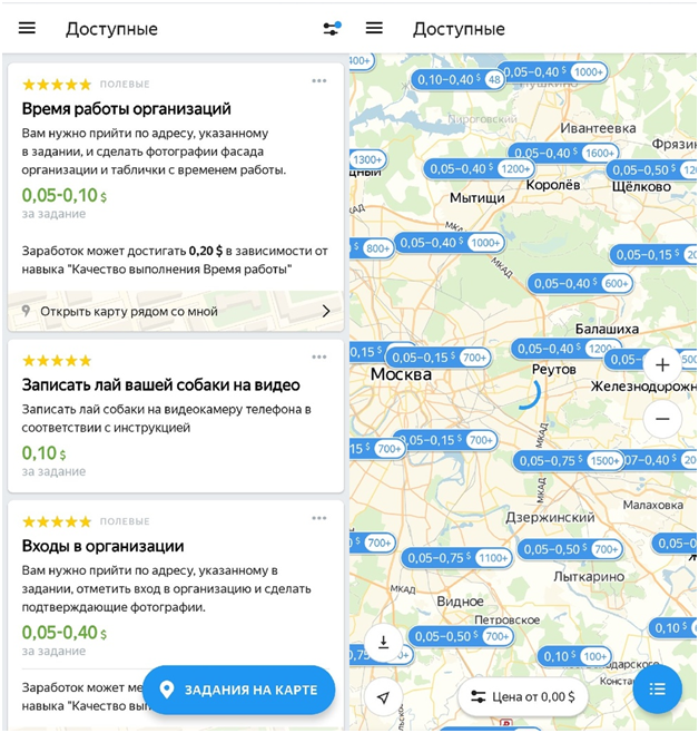 Яндекс Толока заработок