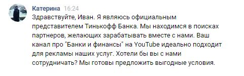 Как заработать 1500 рублей в день – рабочая схема заработка в интернете