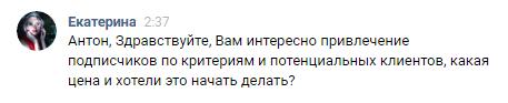 Готовая схема заработка в интернете от 500 рублей в день
