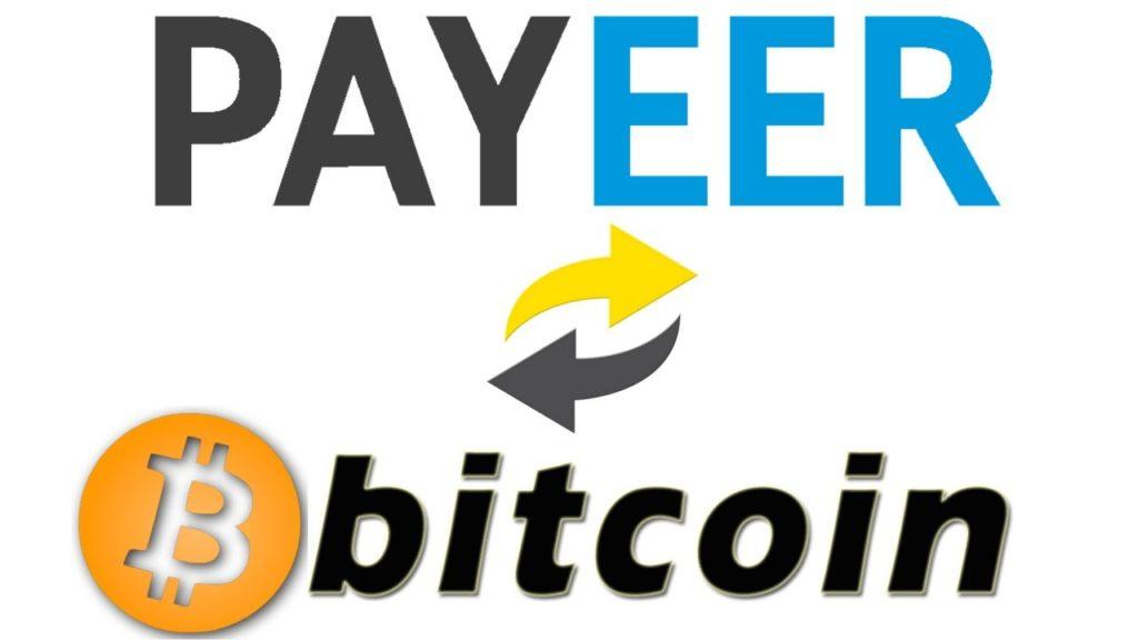 payeer bitcoin
