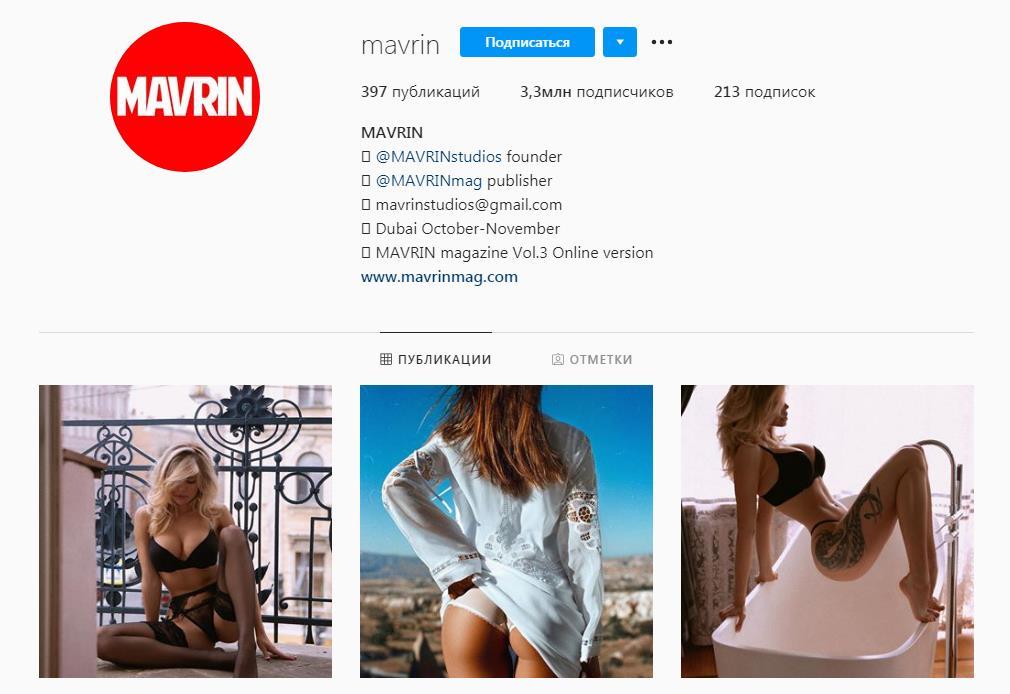 mavrin instagram