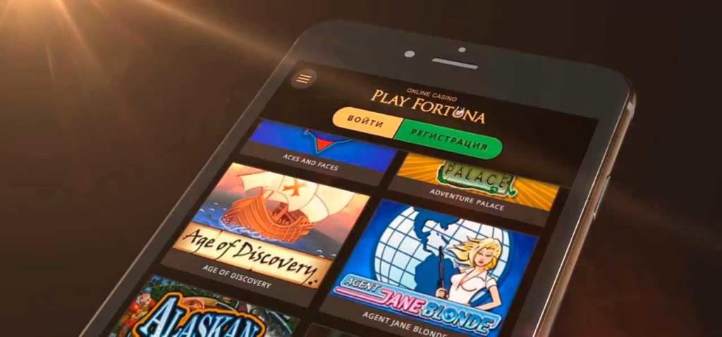 Playfortuna с мобильного