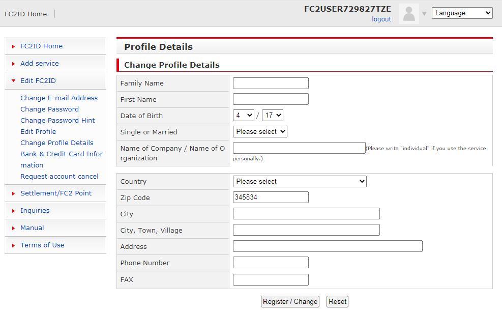 Заработок на японском вебкам сайте FC2 Live - регистрация, запуск трансляции, вывод денег, функции на FC2 Live