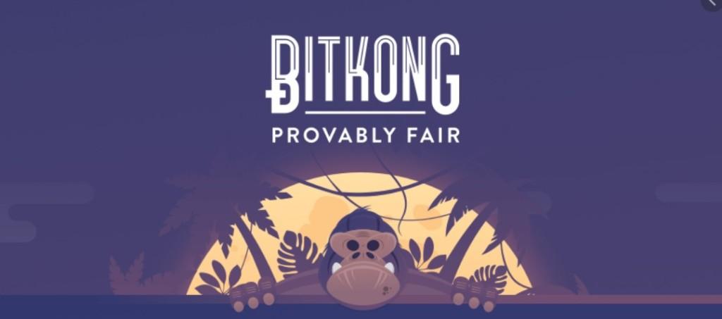 Bitkong игра