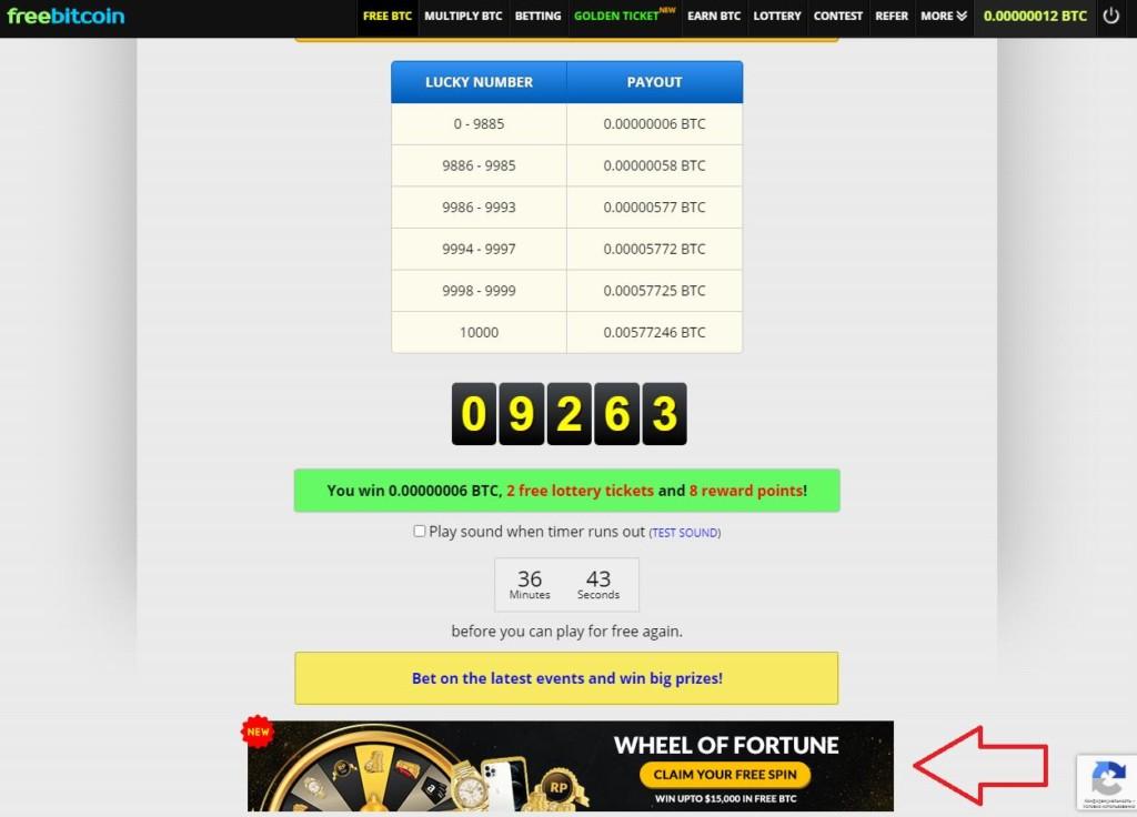 Wheel Of Fortune вращать колесо