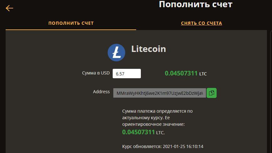 депозит казино в litecoin