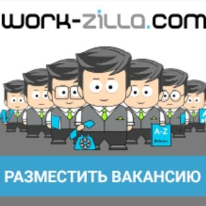 Work Zilla заработок