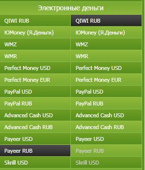 обмен payeer на qiwi