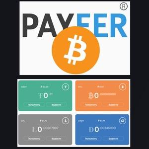 payeer криптовалюты