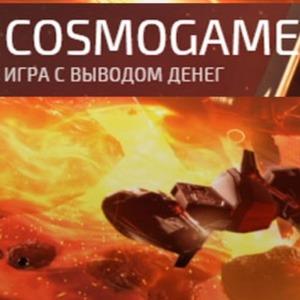 Cosmo game игра
