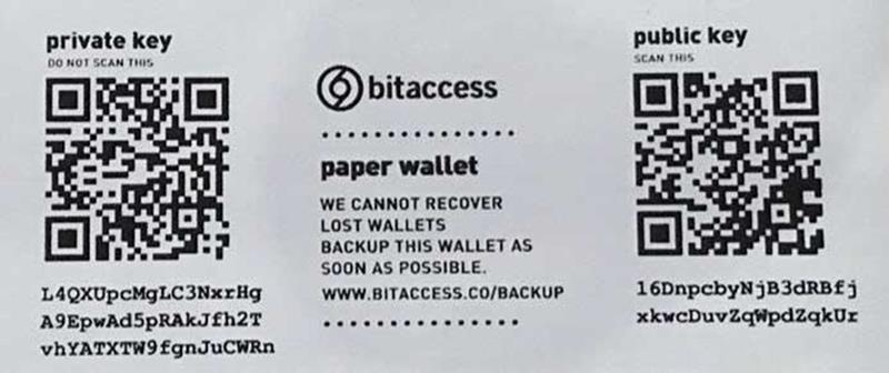 хранение биткоина
