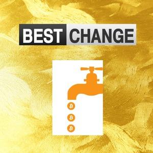 bestchange биткоин кран
