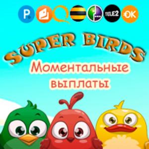 super birds игра