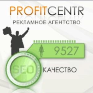 Profitcentr заработок