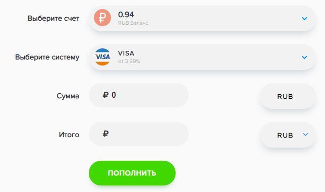 Как с Payeer вывести на Киви или перевести с Киви на Payeer - все способы обменять электронную валюту