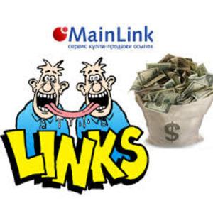 Mainlink биржа