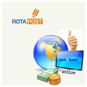 Rotapost биржа